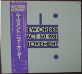 MovementJapan12inchVynilFront.jpg
